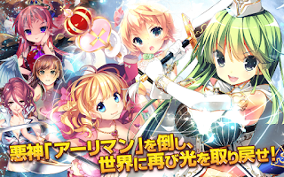 Screenshot of エンジェルマスター【天使と恋するファンタジーRPG】