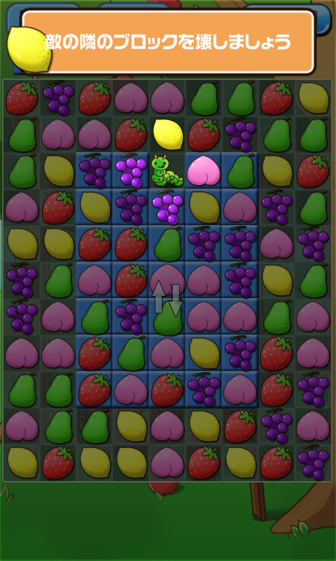 Fruit Match Screenshot 3