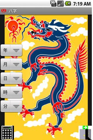 中國古建築:北京皇城歷代故宮設計風水佈局與中國文化