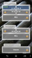 Screenshot of Memolicious Thai