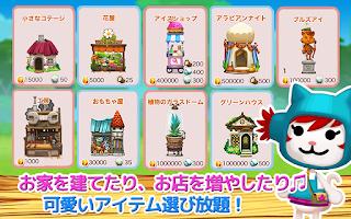 Screenshot of ハッピーストリート【まちづくりゲームで箱庭風村育成】