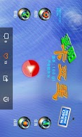 Screenshot of 麻将.襄阳卡五星大闯关