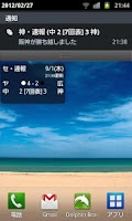Screenshot of プロ野球速報Widget2015 Free
