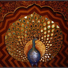 Peacock land by Saikat Banerjee - Artistic Objects Antiques