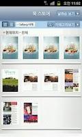 Screenshot of 갓피아 북스