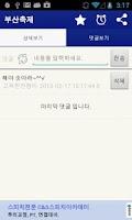 Screenshot of 부산축제 - 축제, 전시, 공연, 기타 행사 정보 -