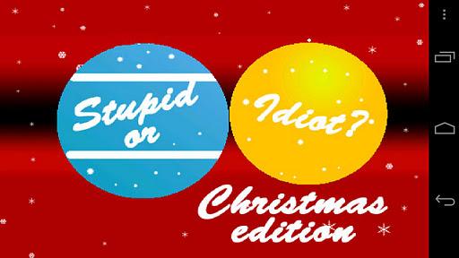 愚蠢或白痴 - 聖誕節