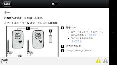86 Mobile Manualのおすすめ画像4