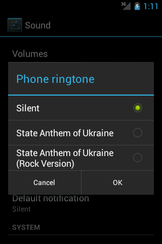 Ukrainian Anthem Rock Version APK