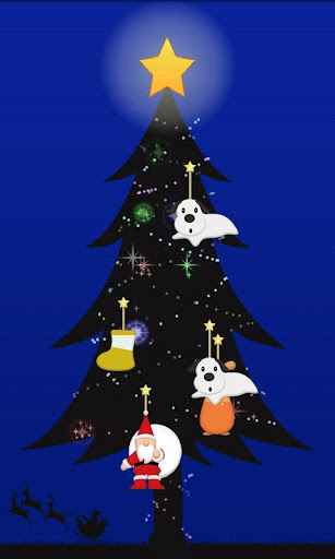 きらきら光る クリスマスツリー 幼児用