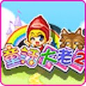 Fairy Tale Kingdom Big 2 icon