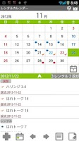 Screenshot of Rental Calendar Free