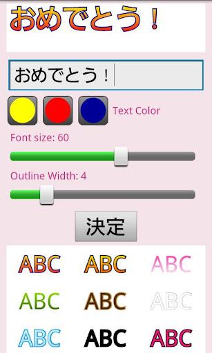 玩攝影App|プリ☆カメ(Pri☆Cam)無料版免費|APP試玩