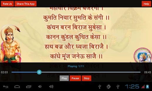 bajrang baan in hindi pdf free download