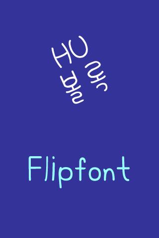 HUConvex™ Korean Flipfont