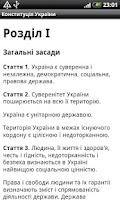 Screenshot of Конституция Украины