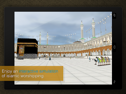 Mecca 3D - A Journey To Islam Screenshot
