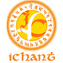iChant Hare Krishna icon