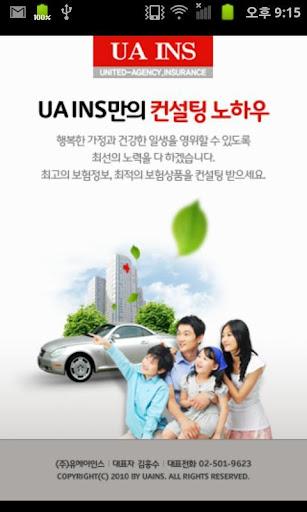 유에이인스 United Agency Insurance