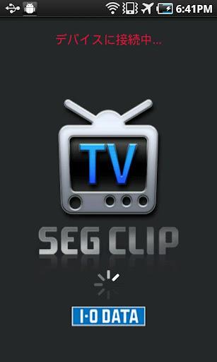 SegClip