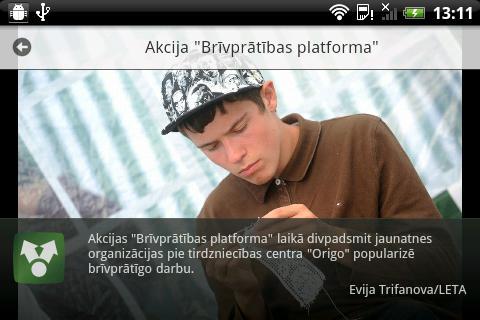 LETA Foto|玩新聞App免費|玩APPs