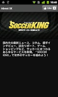 Screenshot of SOCCER KING