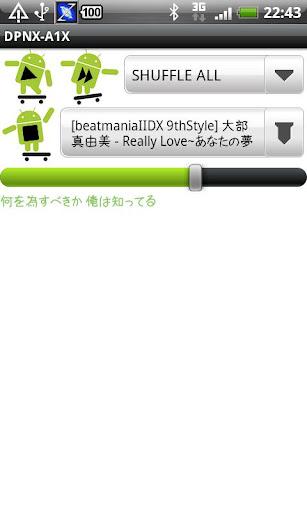 くまモンのスピード(トランプ)を App Store で - iTunes - Apple