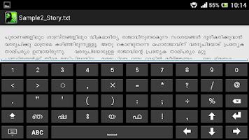Screenshot of Mozhi