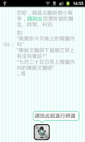 Screenshot of 北醫掛號