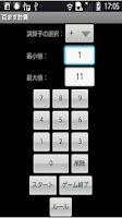 Screenshot of method of 10-by-10 in Japan