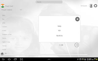 Screenshot of Learn Punjabi via Videos