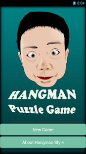 Hangman Puzzle Game - screenshot