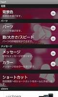 Screenshot of FLOATY LiveWallpaper