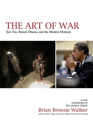The Art of War - Free