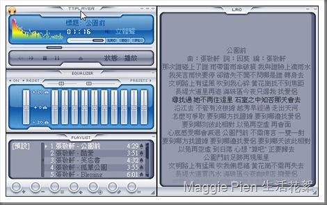LXON-TTplay-08