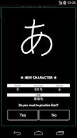 Screenshot of Kana Draw (Hiragana Katakana)