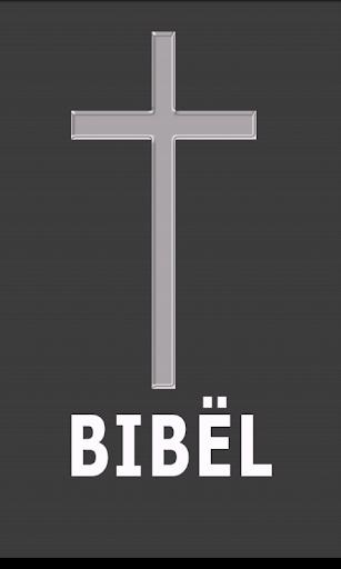 Shqip Bibel(阿爾巴尼亞聖經)