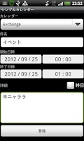 Screenshot of Simple Calendar