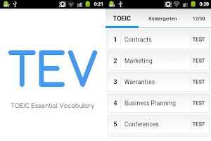 Screenshot of TOEIC Essential Vocabulary