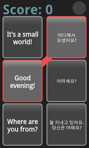 【免費教育App】AE 해외출장 영어회화-APP點子