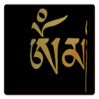 Prayer wheel free live WP icon