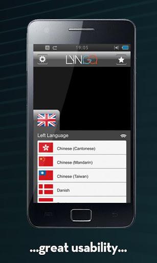玩旅遊App|Lyngo+ 语音翻译器免費|APP試玩
