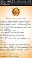 Screenshot of Mangal Graha Mantra