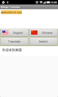 Screenshot of Mango Translate