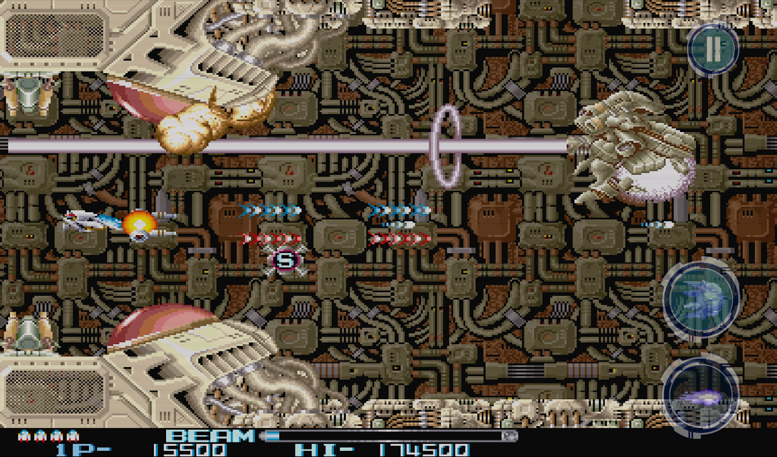 R-TYPE II Screenshot 12
