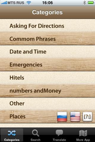 Spanish to Catalan Phrasebook