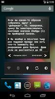 Screenshot of Цитачи