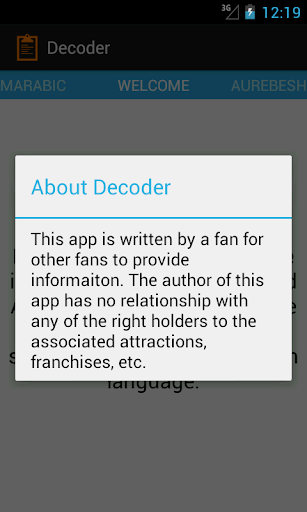 Decoder for the Park