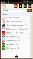 Screenshot of PN Reader Web Search