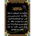 App Ayatul Kursi apk for kindle fire